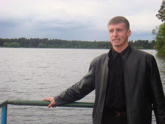 Фото мужчины Максим, Казань, Россия, 31