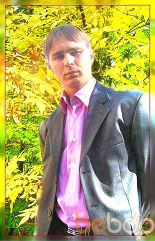 Фото мужчины deekey, Прилуки, Украина, 25