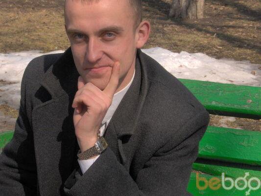 Фото мужчины andrew, Кишинев, Молдова, 31