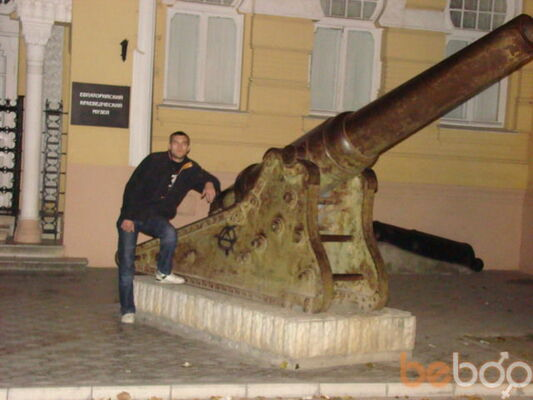 Фото мужчины student, Ровно, Украина, 37