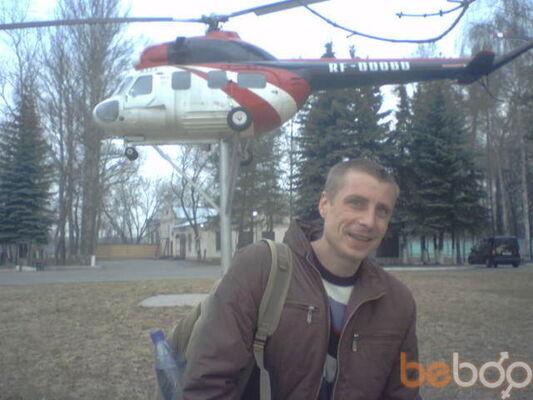 Фото мужчины vanciu, Кишинев, Молдова, 37