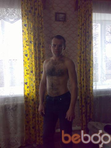 Фото мужчины Vladimer3305, Запорожье, Украина, 46
