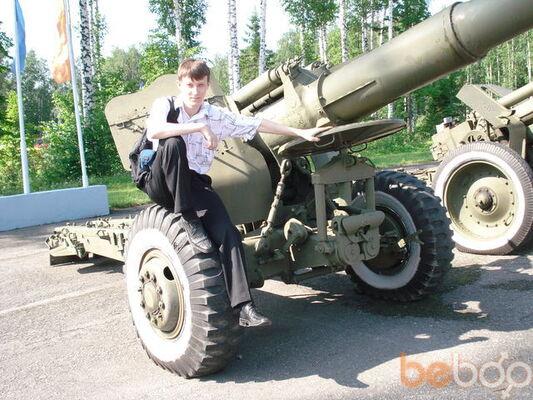 Фото мужчины инкогнито, Нижний Тагил, Россия, 28