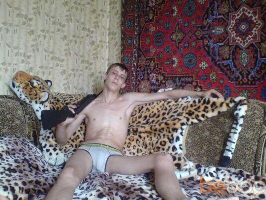 Фото мужчины Pharaon, Харьков, Украина, 27