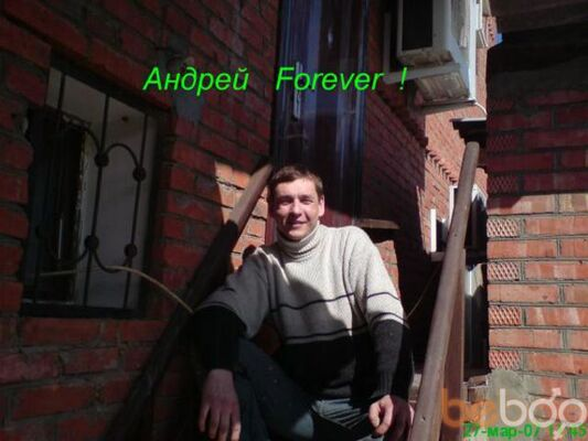 Фото мужчины Andreika72, Краснодар, Россия, 45