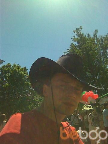 Фото мужчины самурай, Слоним, Беларусь, 37