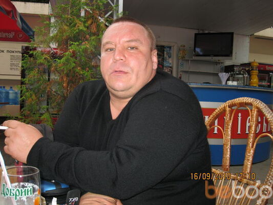 Фото мужчины Арчик1971, Житомир, Украина, 37
