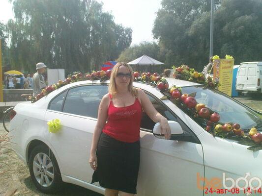Фото девушки Маришка, Чернигов, Украина, 35