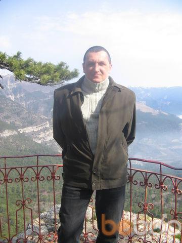 Фото мужчины VladLuk, Днепропетровск, Украина, 43