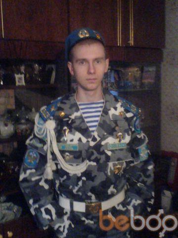 Фото мужчины EVERLAST, Энергодар, Украина, 30
