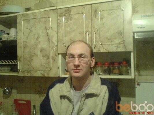 Фото мужчины димарик, Нижневартовск, Россия, 34