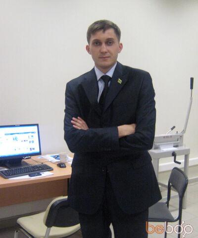 Знакомства Подольск, фото мужчины 581222966Icq, 34 года, познакомится