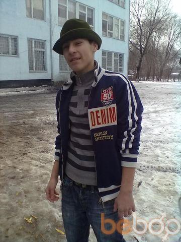 Фото мужчины Omu1, Кишинев, Молдова, 31