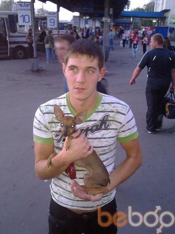 Фото мужчины Arxip, Донецк, Украина, 33