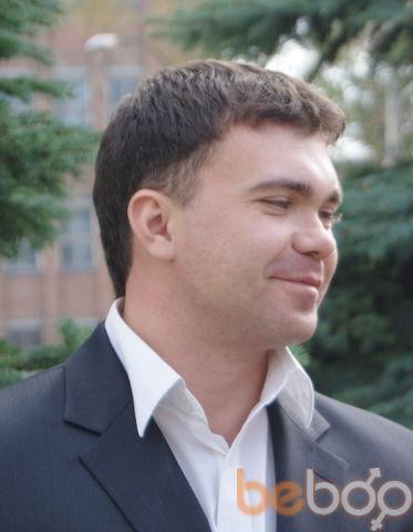 Фото мужчины Bymer73, Ульяновск, Россия, 36