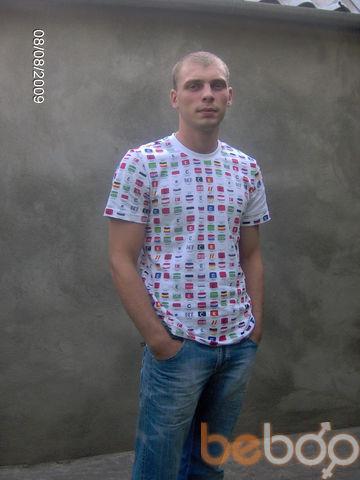 Фото мужчины Стас, Кишинев, Молдова, 28
