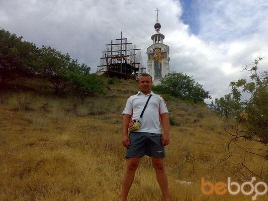 Фото мужчины dimasik, Дзержинск, Беларусь, 37