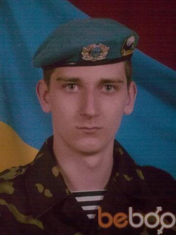Фото мужчины STASON, Днепродзержинск, Украина, 28