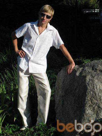 Фото мужчины Nikk, Одесса, Украина, 25