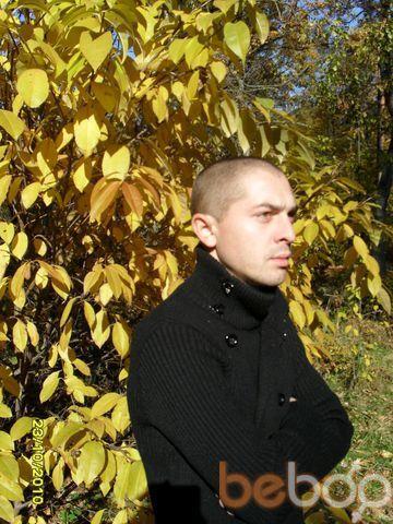 Фото мужчины Klever, Киев, Украина, 29