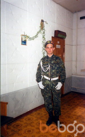 Фото мужчины KEMnEP, Запорожье, Украина, 36
