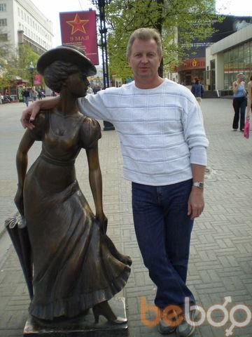 Фото мужчины dimax, Копейск, Россия, 50