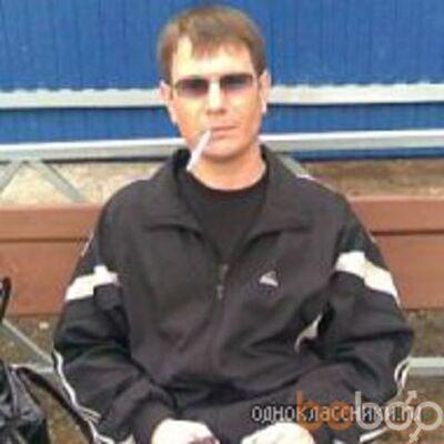 Фото мужчины Stoun, Москва, Россия, 33