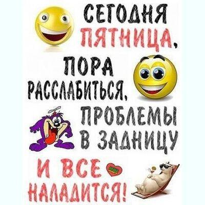 Фото мужчины Cerko, Севастополь, Россия, 37