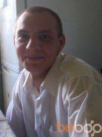 Фото мужчины Dima, Минск, Беларусь, 34