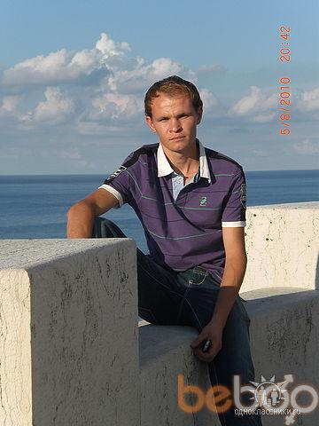 Фото мужчины sasha228522, Каушаны, Молдова, 33