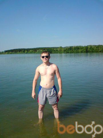 Фото мужчины alex546, Пенза, Россия, 33