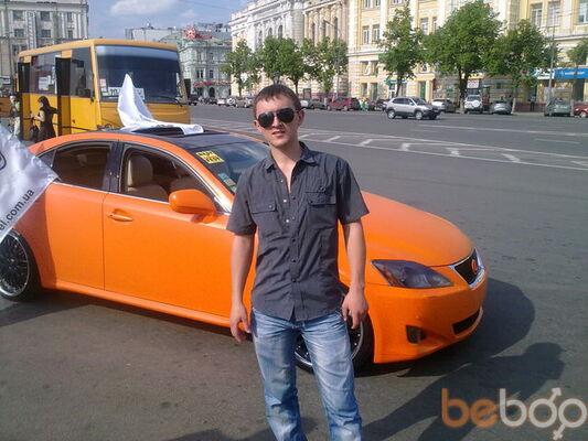 Фото мужчины GRENOI, Запорожье, Украина, 27