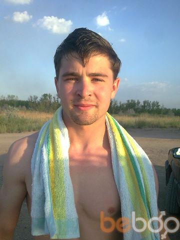 Фото мужчины Аквамарин, Темиртау, Казахстан, 37