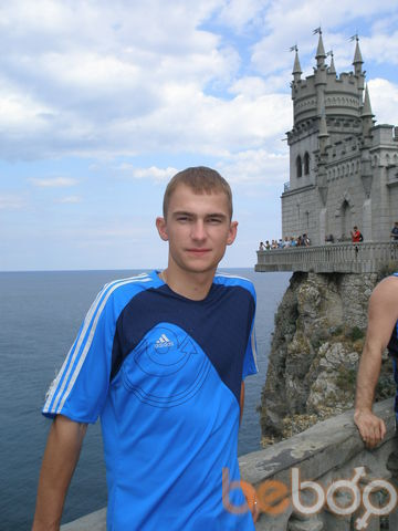 Фото мужчины dyagl, Казань, Россия, 26