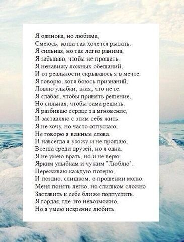Фото девушки Адылбекова, Москва, Россия, 22