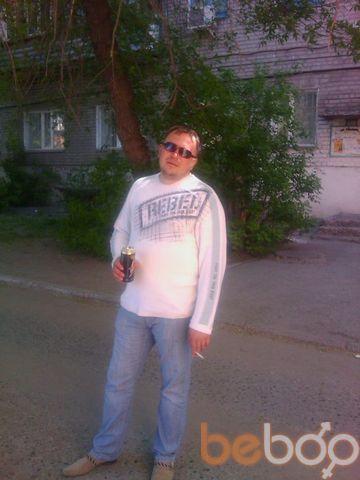 Фото мужчины dima, Павлодар, Казахстан, 33