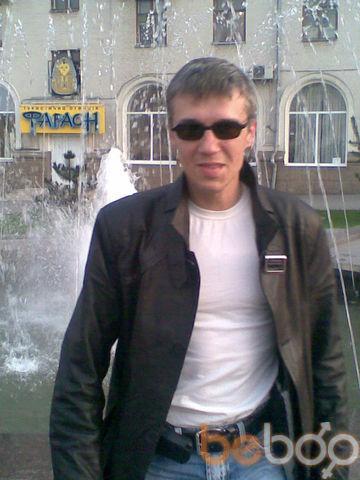 Фото мужчины ramir, Запорожье, Украина, 41
