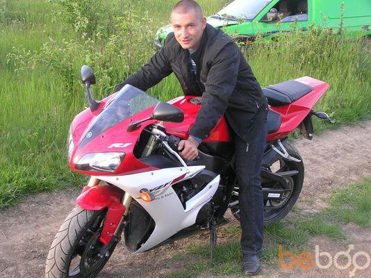 Фото мужчины vadim0, Кишинев, Молдова, 35
