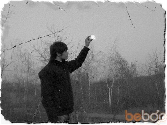 Фото мужчины Mark, Днепродзержинск, Украина, 31