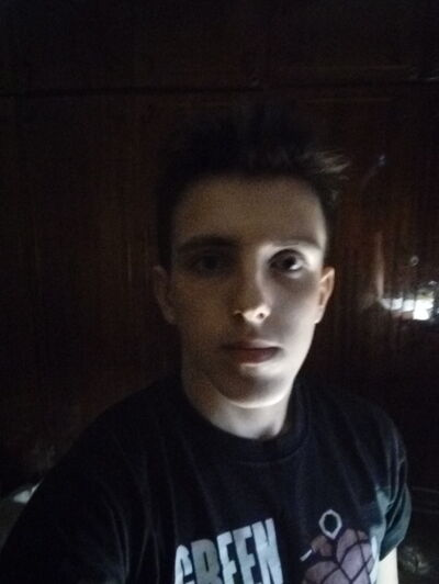 Фото мужчины Danil, Киев, Украина, 20