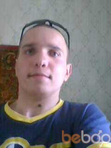 Фото мужчины Спортсмен, Худжанд, Таджикистан, 28