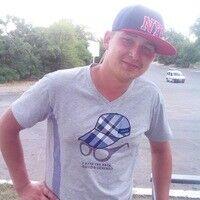Фото мужчины Андрей, Желтые Воды, Украина, 25