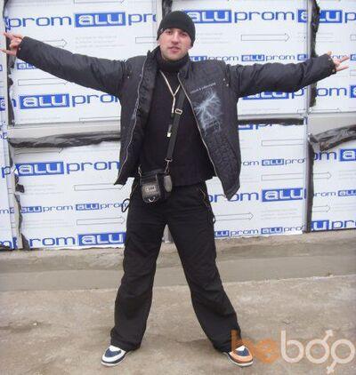 Фото мужчины Vitmark, Луганск, Украина, 35