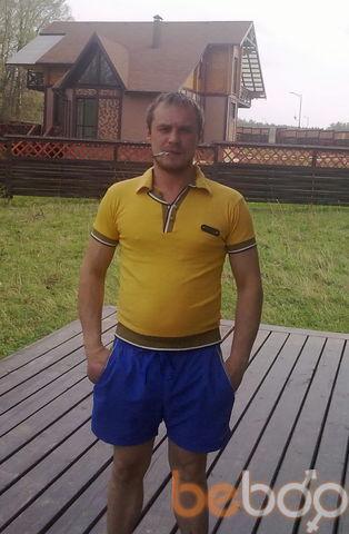Фото мужчины Dyremar1980, Москва, Россия, 37