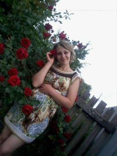Знакомства с девушкой г смела украина