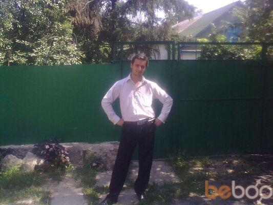 Фото мужчины Ruslan, Бровары, Украина, 33