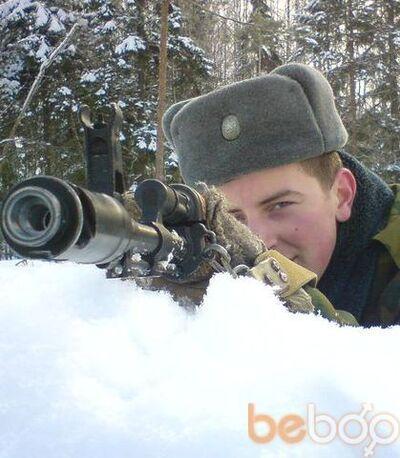 Фото мужчины Mell2010, Витебск, Беларусь, 29