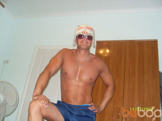 Фото мужчины Zaychik, Калининград, Россия, 33