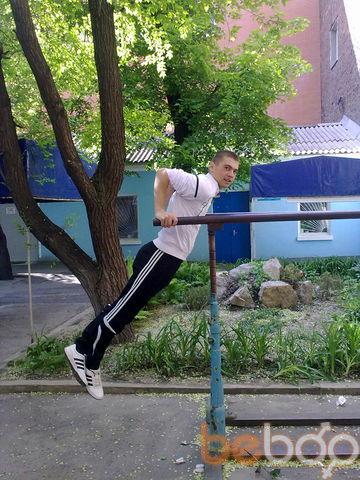 Фото мужчины teror, Днепропетровск, Украина, 25